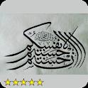 Arabic calligraphy icon