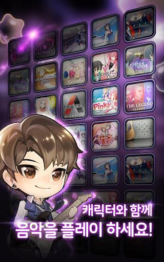 뮤즈아레나 screenshot 4