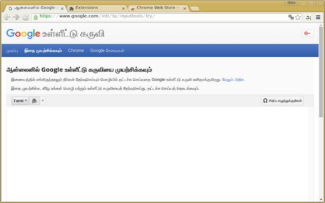 Tamil font windows 365 download