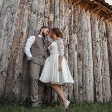 Wedding photographer Denis Kovalev (Optimist). Photo of 19.09.2018