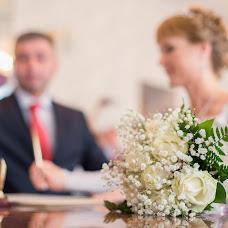 Wedding photographer Pavel Bychek (PBychek). Photo of 05.04.2015
