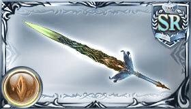 世界樹の晶剣