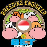 Breeding Engineer