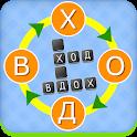 Кроссворды анаграммы: составление слов icon