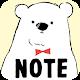 Sticky Notes Shirokuma-Days (app)