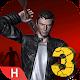 Horror Hospital 3: Dead Way