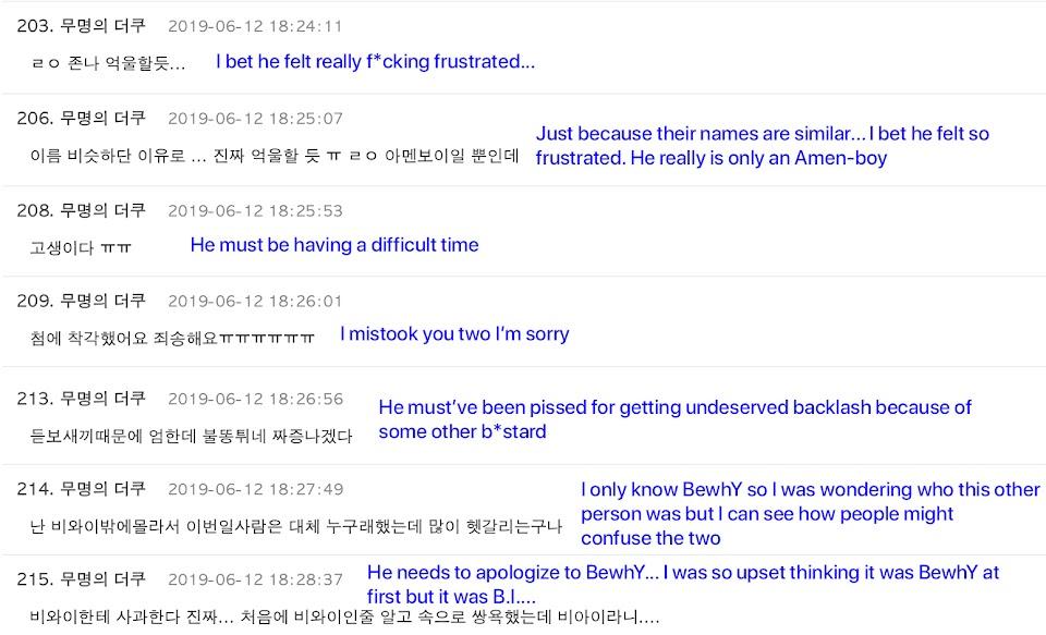 bewhy ikon bi drug netizen