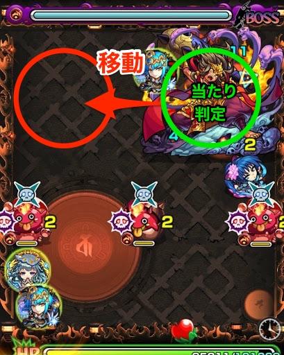 焔摩天ボス戦1
