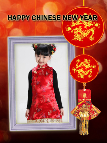 免費下載攝影APP|Chinese New Year Frames HD app開箱文|APP開箱王