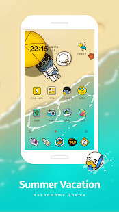 KakaoHome- screenshot thumbnail