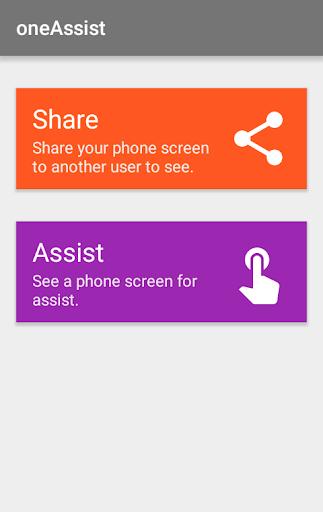 Screen Share - oneAssistant 2.3 screenshots 1