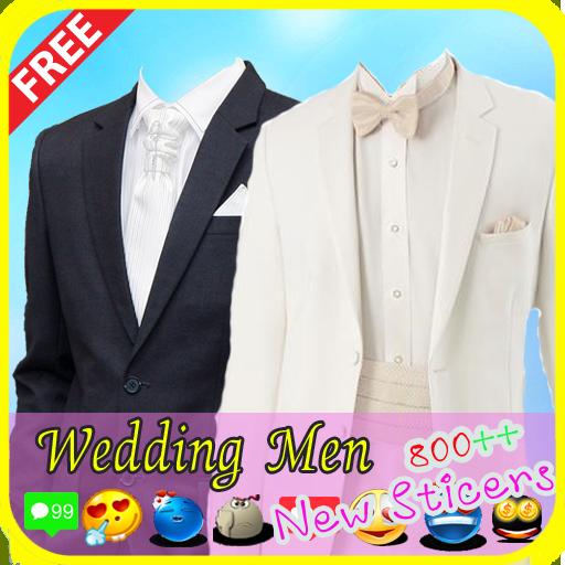 แต่งรูปชุดแต่งงานชาย