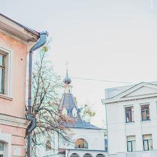 Wedding photographer Vita Marenko (Vitusya). Photo of 03.11.2014