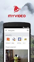Screenshot of MYVIDEO