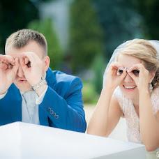 Wedding photographer Aleksandr Logutenko (alogutenko). Photo of 31.10.2014
