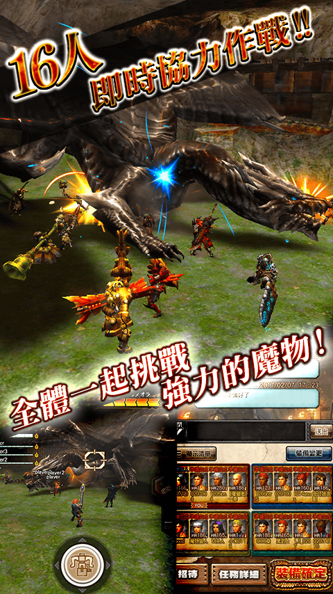 魔物獵人EXPLORE_MHXR- screenshot