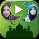 Download Ramadan Eid Movie Maker For PC Windows and Mac