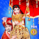 Gujrati Royal Wedding Girl : Arrange Marriage Game APK