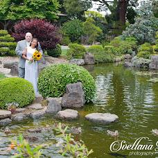 Wedding photographer Svetlana Leone (SvetlanaLeone). Photo of 20.06.2016