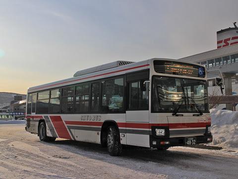 北海道中央バス「ぱるて築港線」4832