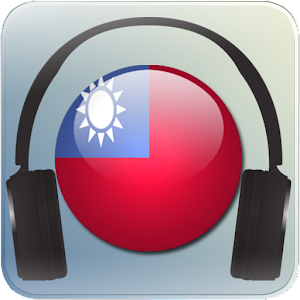 download Radio Taiwan apk