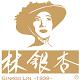 林銀杏 Ginkgo Lin Download for PC Windows 10/8/7