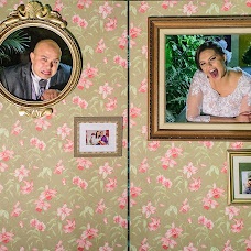 Wedding photographer Edson Mota (mota). Photo of 21.08.2017