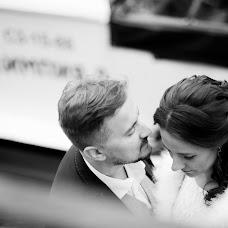 Wedding photographer Diana Nekhotyaschaya (DianaN). Photo of 22.10.2016