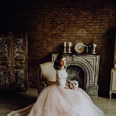 Wedding photographer Nika Pakina (Trigz). Photo of 07.01.2019