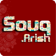 سوق العريش Souq