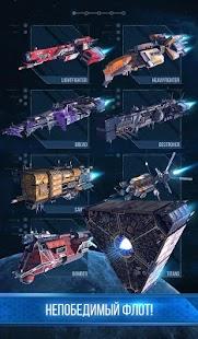 Stellar Age: MMO RTS screenshot