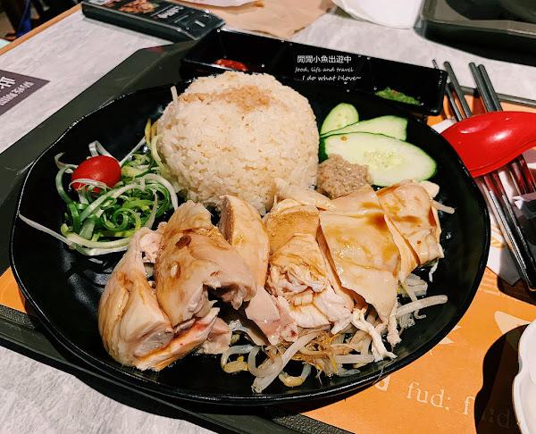 甘榜馳名海南雞飯-誠品南西店