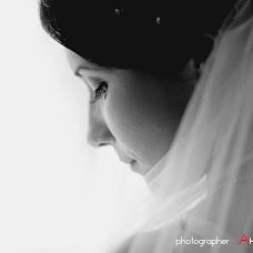 Wedding photographer Vasil Antonyuk (avkstudio). Photo of 10.02.2014