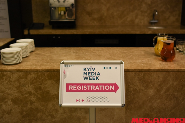 KYIV MEDIA WEEK, FORMAT SHOW, MRM, FILM.UA, Виктория Ярмощук, Катерина Удут, Эд Воллер, Тим Кресценти, K7 Media