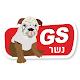 קאנטרי גרייט שייפ נשר Download for PC Windows 10/8/7