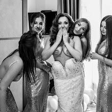 Wedding photographer Alex Fertu (alexfertu). Photo of 09.07.2018