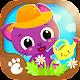 Cute & Tiny House Plants - Mini Home Garden (game)