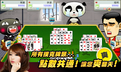 iTW Chinese Poker apkpoly screenshots 2