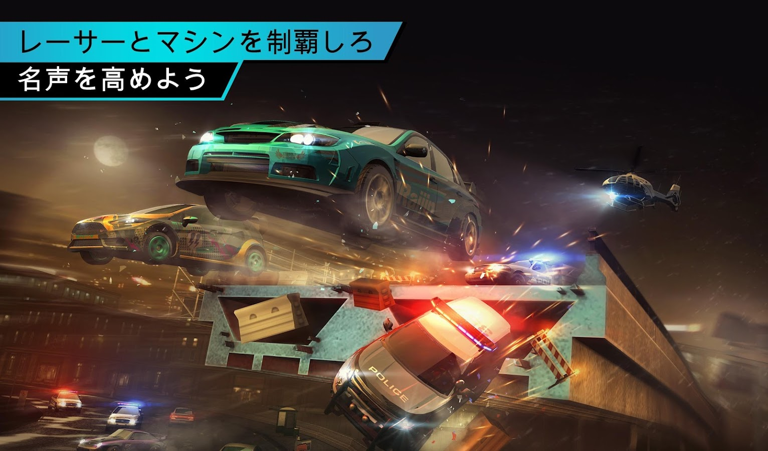 Need for Speed™ No Limits- スクリーンショット