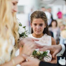 Wedding photographer Petr Kocherga (peterkocherga). Photo of 11.05.2018