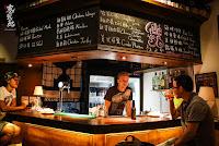 The 58 Bar - 台灣自釀啤酒專賣