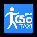 Yan Taxi