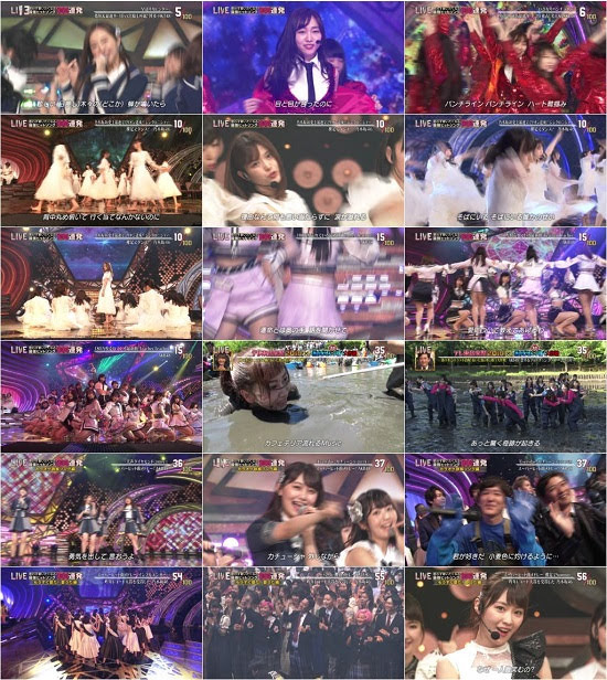 (TV-Music)(1080i) AKB48G Nogizaka46 – テレ東音楽祭2018 180627