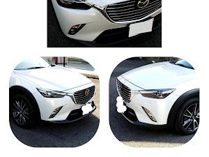 CX-3 DK5FW XD PROACTIVE セラミックメタリック 2WD 6EC-ATのカスタム事例画像 Kumi...さんの2020年01月05日16:36の投稿