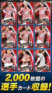 ワールドサッカーコレクションS 12
