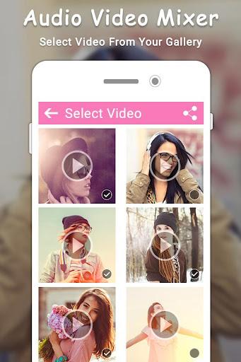 Audio Video Mixer screenshot 1