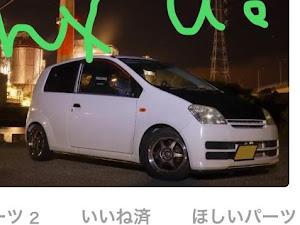 ミラ L250V バンのカスタム事例画像 Hiroさんの2020年10月13日23:38の投稿