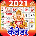 2021 Calendar - 2022 Calendar icon