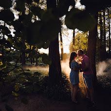 Wedding photographer Irina Lysikova (Irinakuz9). Photo of 16.08.2017