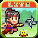 Ninja Village Lite icon